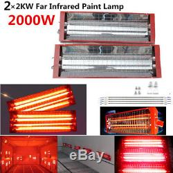 2 Kits 2KW Spray Paint Booth Infrared Dryer Lamp Car Shop Heating Light Heater