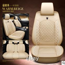Soft Comfort Beige PU Leather Standard Edition Car 5-Seats Seat Covers Cushion
